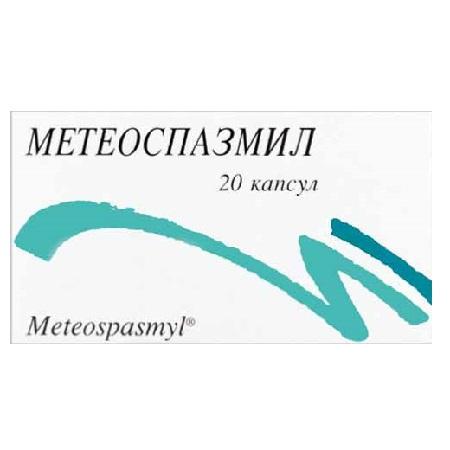 Метеоспазмил
