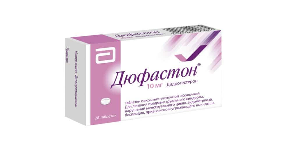 Препарат: дюфастон в аптеках москвы