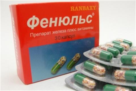 Фенюльс - инструкция по применению препарата железа, дозировка, противопоказания, аналоги и цена