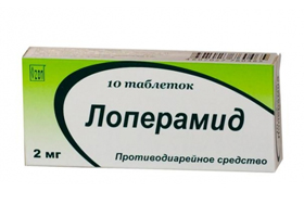 Ксипамид (мнн)