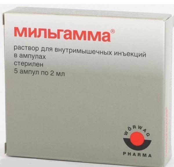 Показания к применению уколов мильгаммы