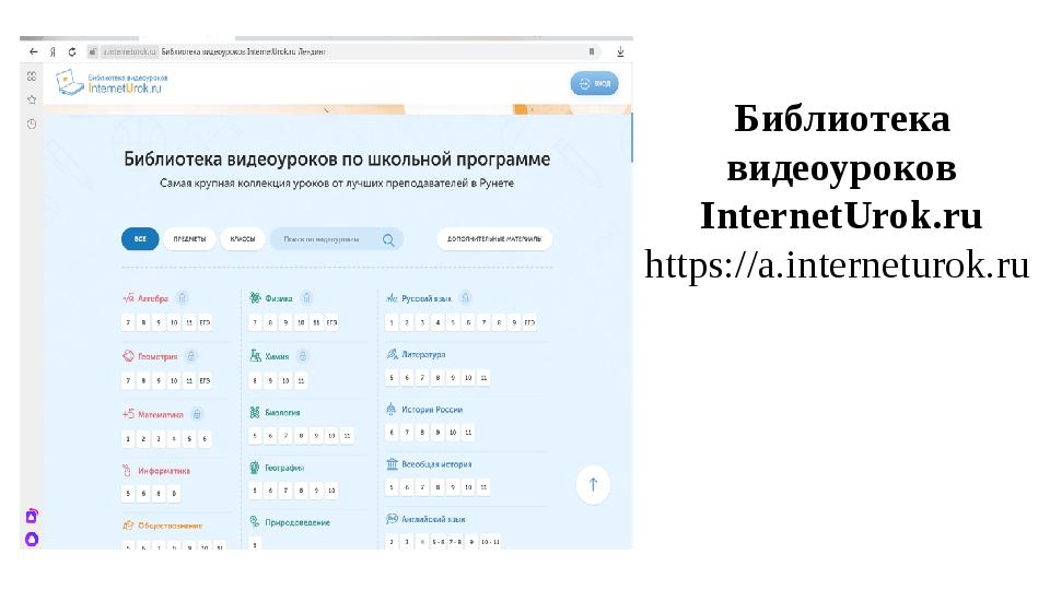 Инъекция — википедия с видео // wiki 2