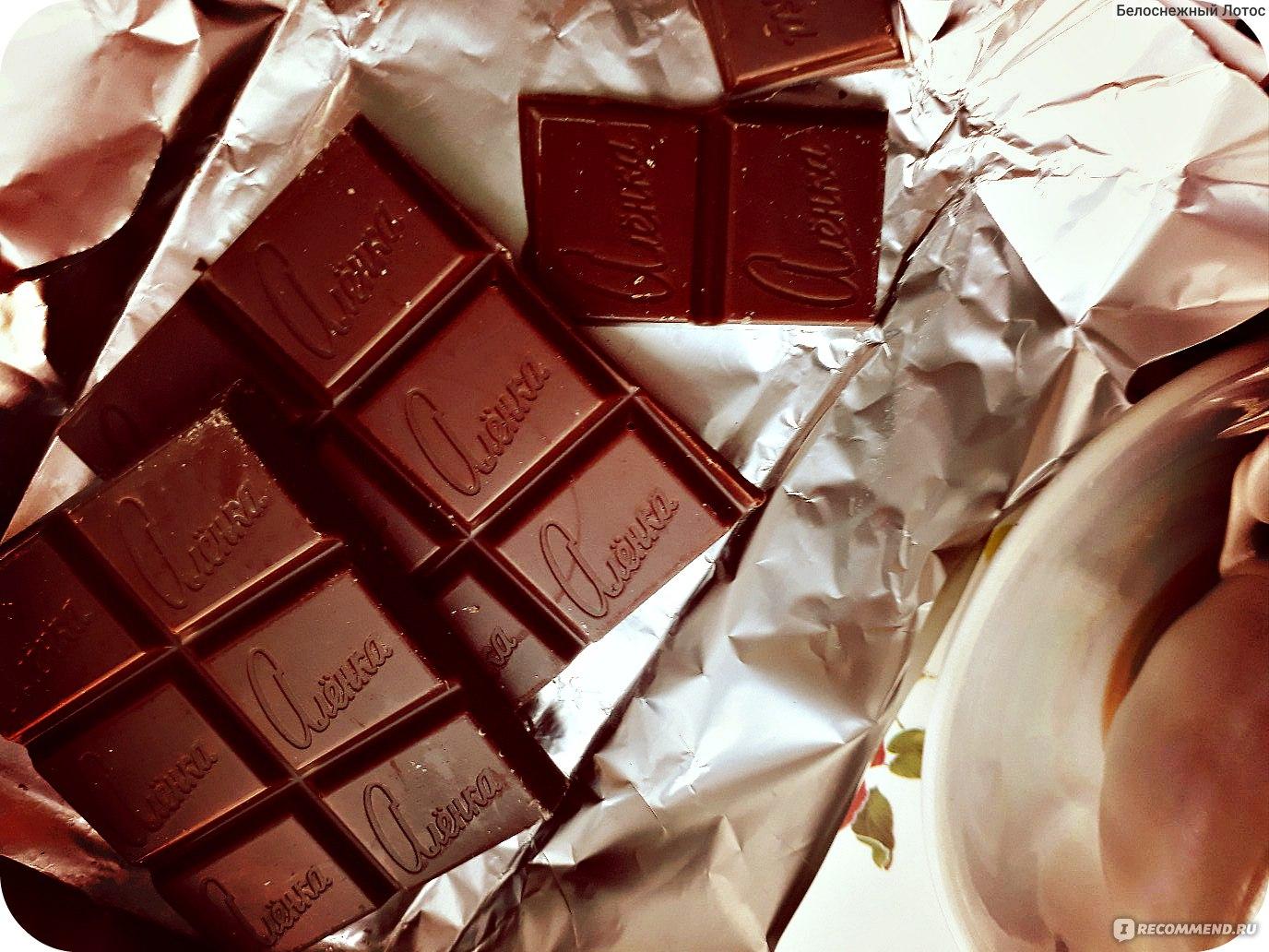 Разгрузочный день на шоколаде – отзывы и результаты
