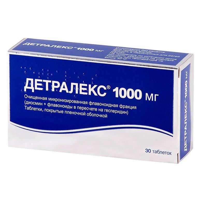 Что выбрать венарус или флебодиа — что лучше при варикозе из данных препаратов