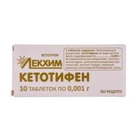 Кетотифен - реальные отзывы принимавших, возможные побочные эффекты и аналоги