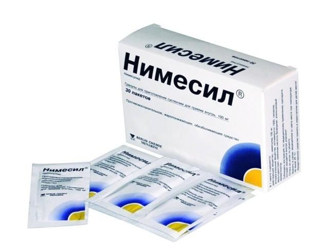 Фламакс: таблетки и уколы