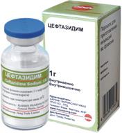 Цефалоспорины 4 поколения. список препаратов в таблетках, ампулах, суспензии, инструкция по применению