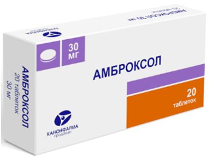 Амброксол: инструкция по применению таблеток, цена, отзывы, аналоги