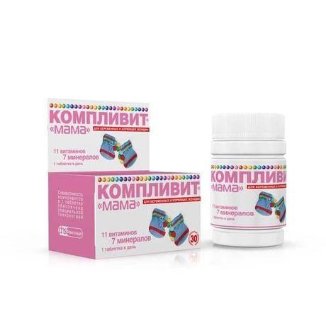 Витамины для детей: витамины для детей от 1-3   метки: годовалый, год