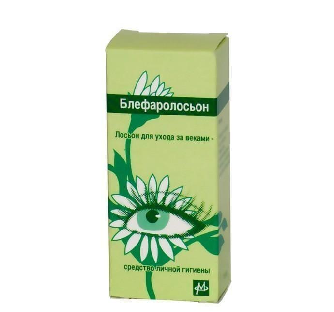 Жидкий хлорофилл: цена, отзывы, где купить