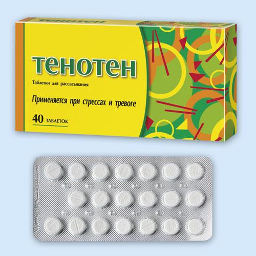 Аналоги таблеток тенотен