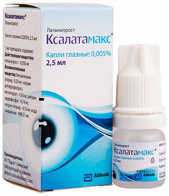 Ксалатамакс: препарат от глаукомы, особые указания, цена и аналоги