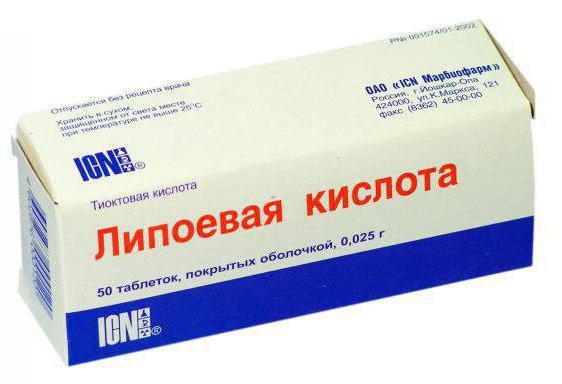 Препарат диалипон: инструкция по применению