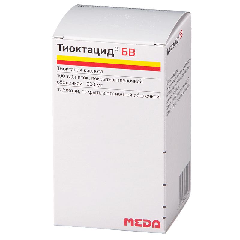 Тиоктацид (thioctacid) 600 таблетки. цена, инструкция, аналоги