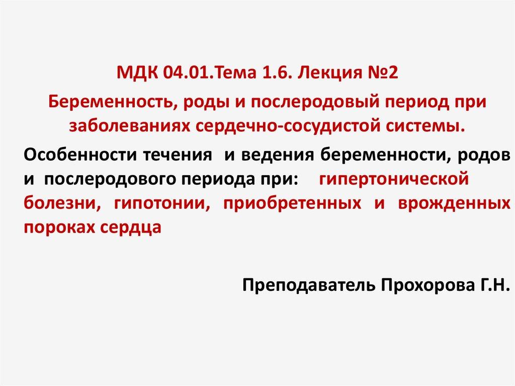 Послеродовое восстановление - восстановление после родов - запись пользователя света (id1781657) в сообществе послеродовое восстановление в категории другое - babyblog.ru