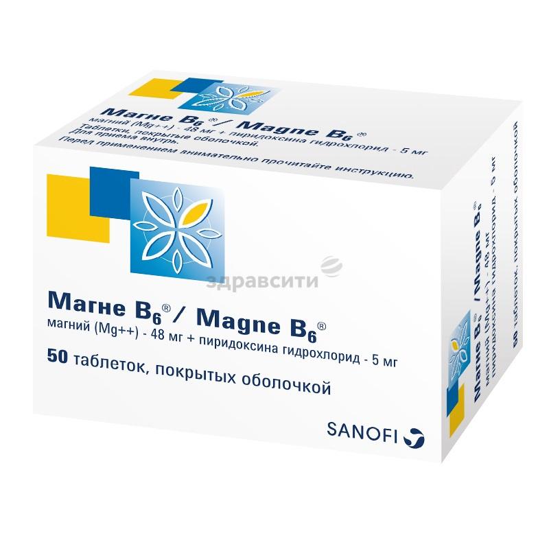 Магне b6 инструкция, отзывы и чем заменить магне б6