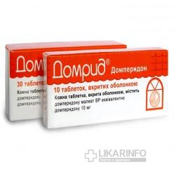 Домрид: состав, показания, дозировка, побочные эффекты