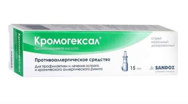 Кромогексал: эффективные аналоги