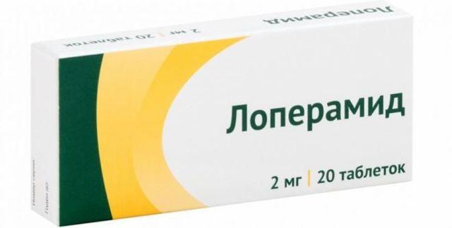 Список эффективных таблеток от поноса