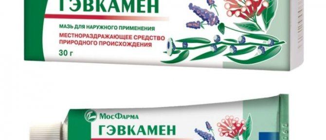 Острая ревматическая лихорадка: лечение, симптомы, причины