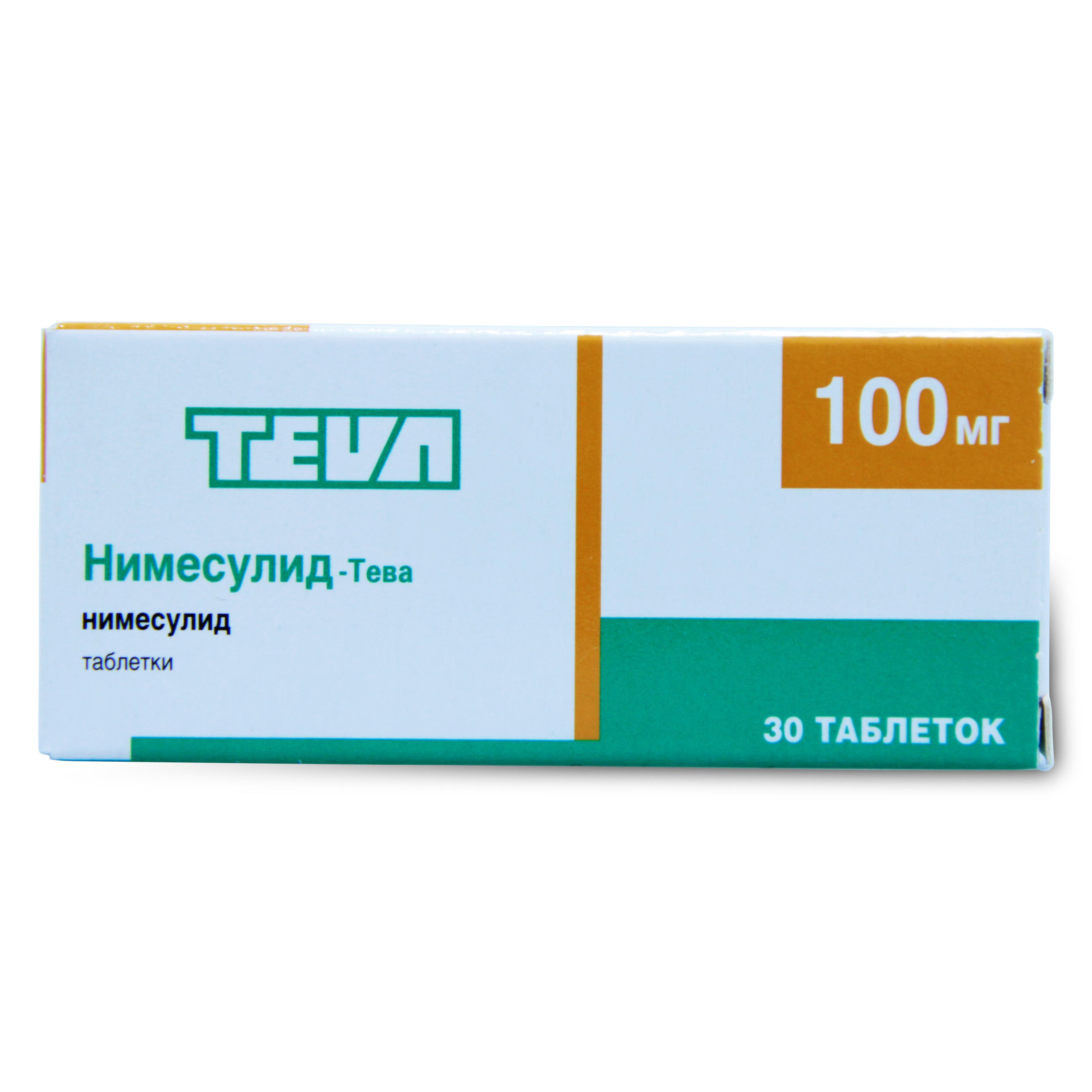 Лекарства - нимика
