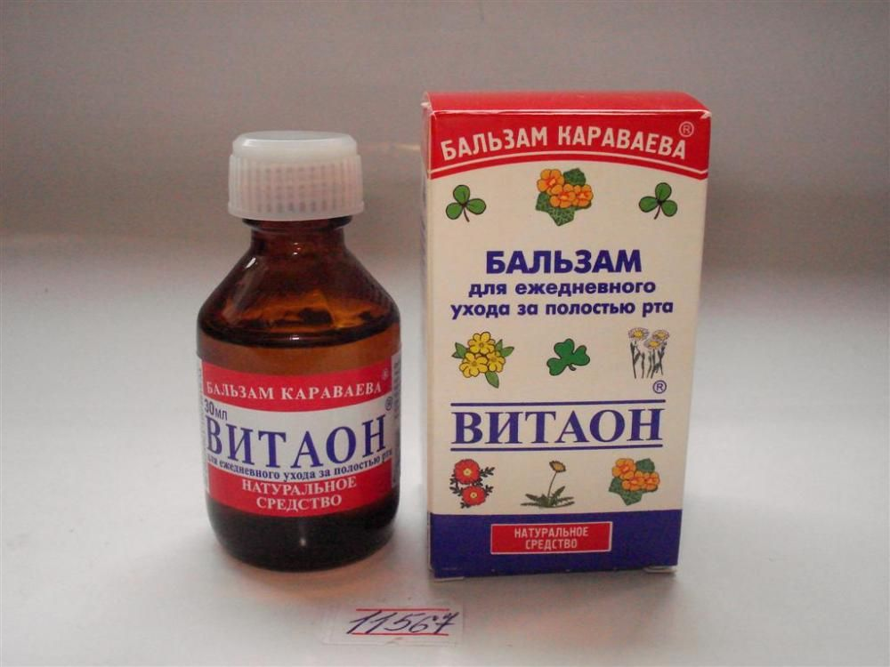 Витаон (бальзам караваева): инструкция по применению, аналоги и отзывы, цены в аптеках россии