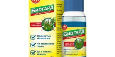 Как применять гербицид лазурит: инструкция от сорняков, анлоги
