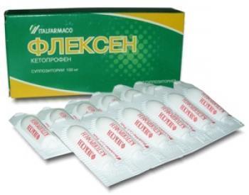 Свечи флексен (italfarmaco)