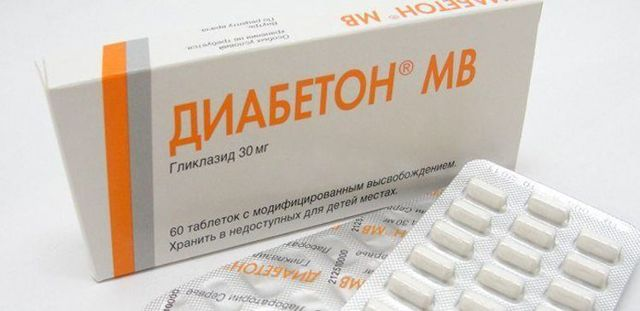Диабетон мв 60 мг: инструкция по применению, цена, отзывы и аналоги препарата