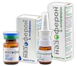 Аденофрин – стимулятор половой активности и лекарство при простатите