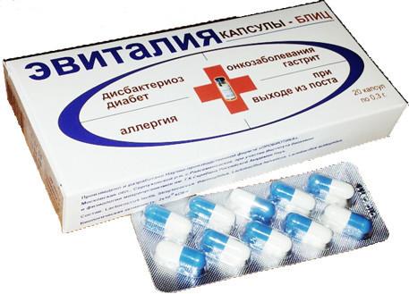 """""""эвиталия"""": отзывы врачей и покупателей, инструкция по применению"""