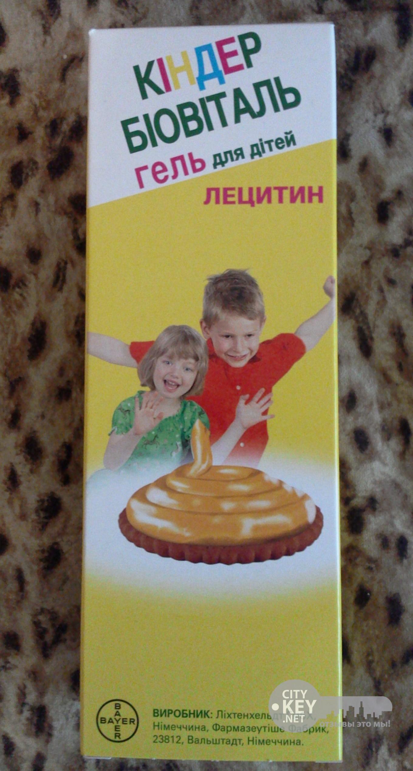 Биовиталь киндер – витаминный гель для детей