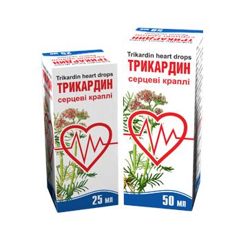 Трикардин сердечные: состав, показания, дозировка, побочные эффекты