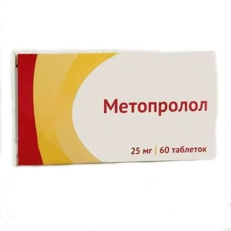 Метопролол