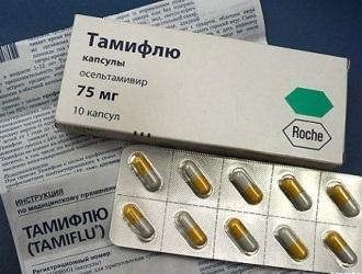 От чего помогает «тамифлю». инструкция по применению для детей и взрослых, цена