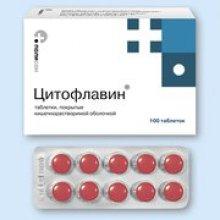 Цитофлавин: инструкция по применению (таблетки и ампулы)