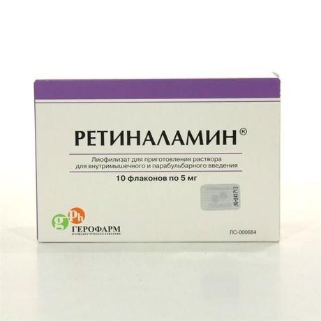 Ретиналамин - инструкция по применению, состав и аналоги