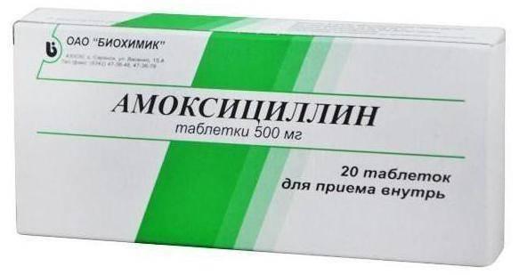 Флемоклав Солютаб