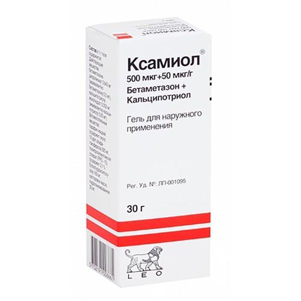 Препарат: ксамиол в аптеках москвы