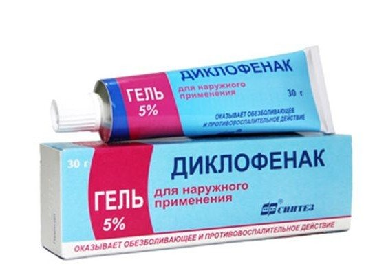 Аналоги таблеток и крема аэртал