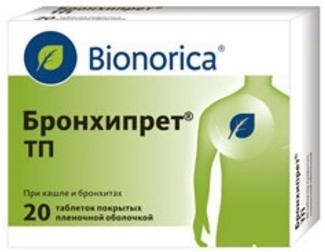 Жидкий хлорофилл: польза и вред, состав, отзывы, инструкция по применению