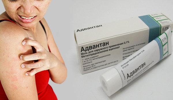 Адвантан (эмульсия)