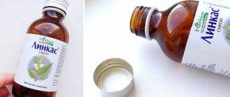 Коделак бронхо сироп для детей от сухого кашля