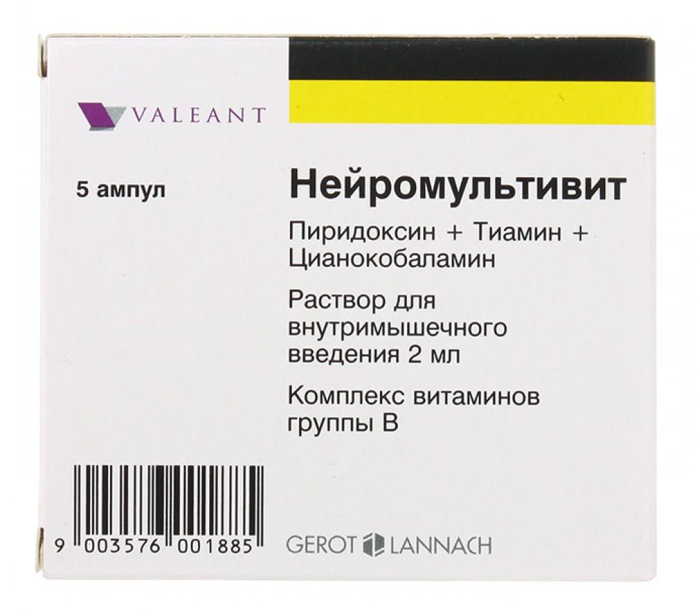 Нейромультивит: инструкция по применению, аналоги и отзывы, цены в аптеках россии