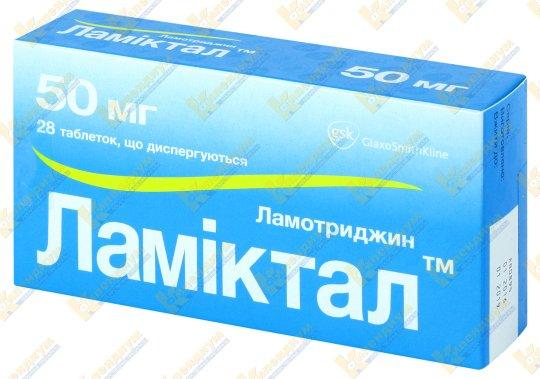 Инструкция по применению препарата ламотриджин и его аналоги