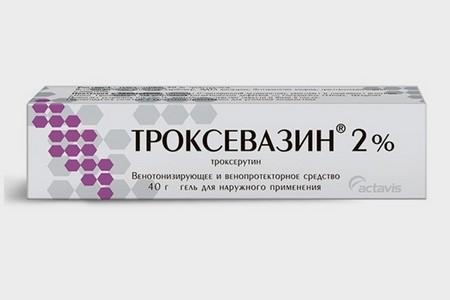 Как правильно использовать препарат нормовен?