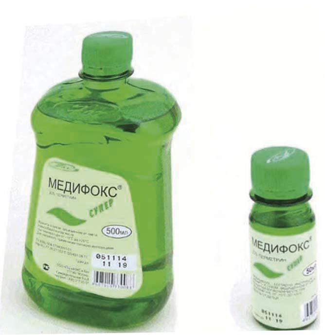 «медифокс» – препарат от вшей. «медифокс»: отзывы, использование, инструкция, цена