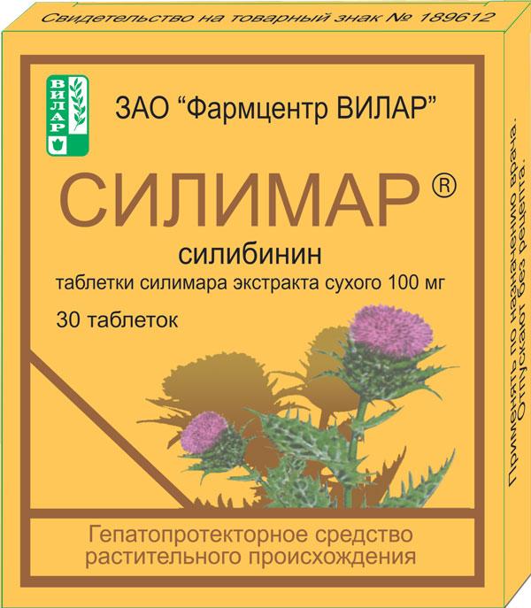 «силимарин гексал»: инструкция к препарату, аналоги, отзывы