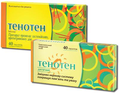 Тенотен 40 таблеток д/рас инструкция по применению