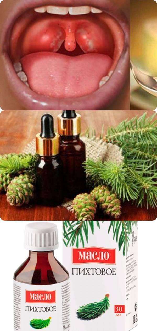 Пихтовое масло - лечебные свойства и применение в медицине